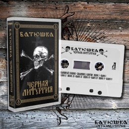 "BATUSHKA -""ЧЕРНАЯ ЛИТУРГИЯ / BLACK LITURGY"" WHITE TAPE (PRE-ORDER)"
