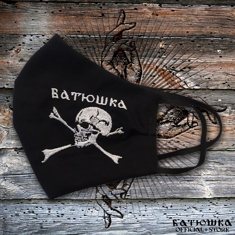 BATUSHKA FACE MASK WHITE LOGO