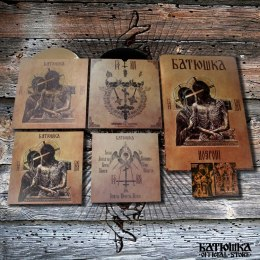 "BATUSHKA -""HOSPODI"" ICON WOODBOX 2X12""LP"