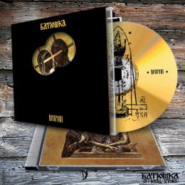 "BATUSHKA -""HOSPODI"" JEWELCASE CD"