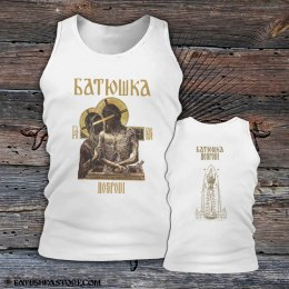 "BATUSHKA -""HOSPODI"" WHITE MENS TANK TOP"