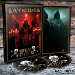 "BATUSHKA -""ЧЕРНАЯ ЛИТУРГИЯ / BLACK LITURGY"" A5 CD/DVD DIGI PACK"
