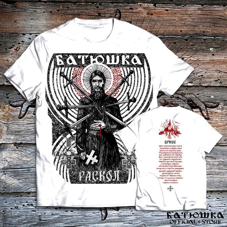 "BATUSHKA - ""РАСКОЛ"" / ""RASKOL"" WHITE T-SHIRT"