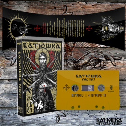 "BATUSHKA - ""РАСКОЛ"" / ""RASKOL"" YELLOW TAPE"