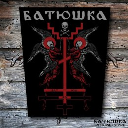 BACK PATCH BATUSHKA ANGELS