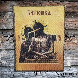 BACK PATCH BATUSHKA HOSPODI