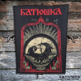 "BACK PATCH BATUSHKA ""HEAD"""