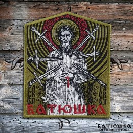 "EMBROIDERED BATUSHKA ""RASKOL"" PATCH"