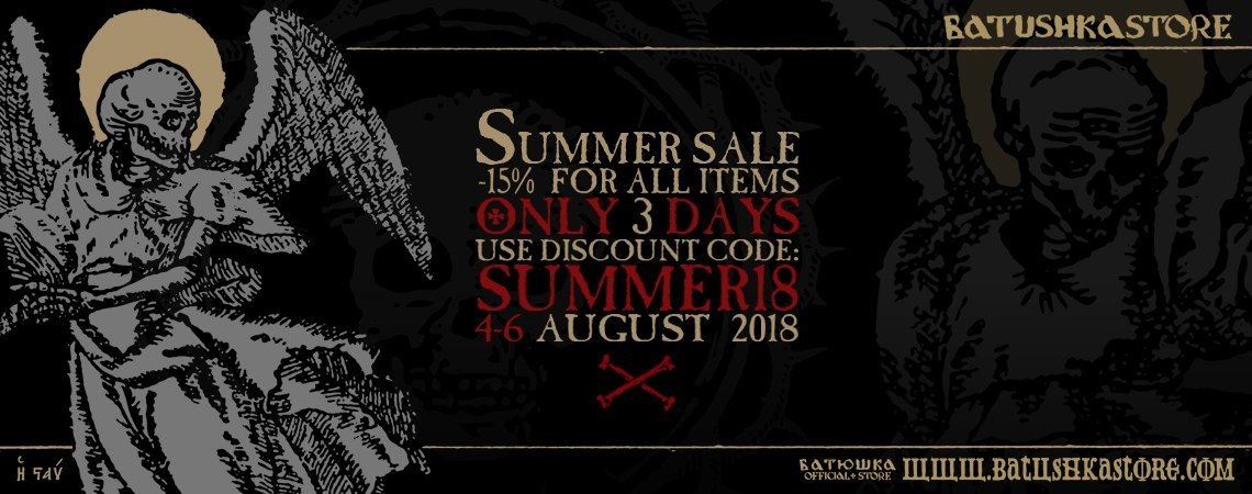 Batushka-SUMMER-SALE-2018